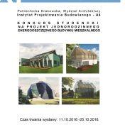 NBTAD_2016_Wystawa_konkurs_studencki